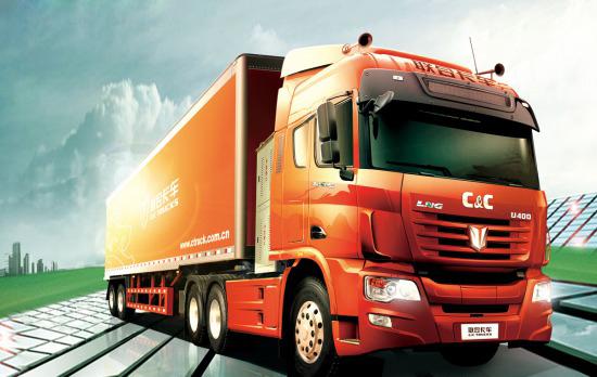 Tổng đại lý xe tải C&C